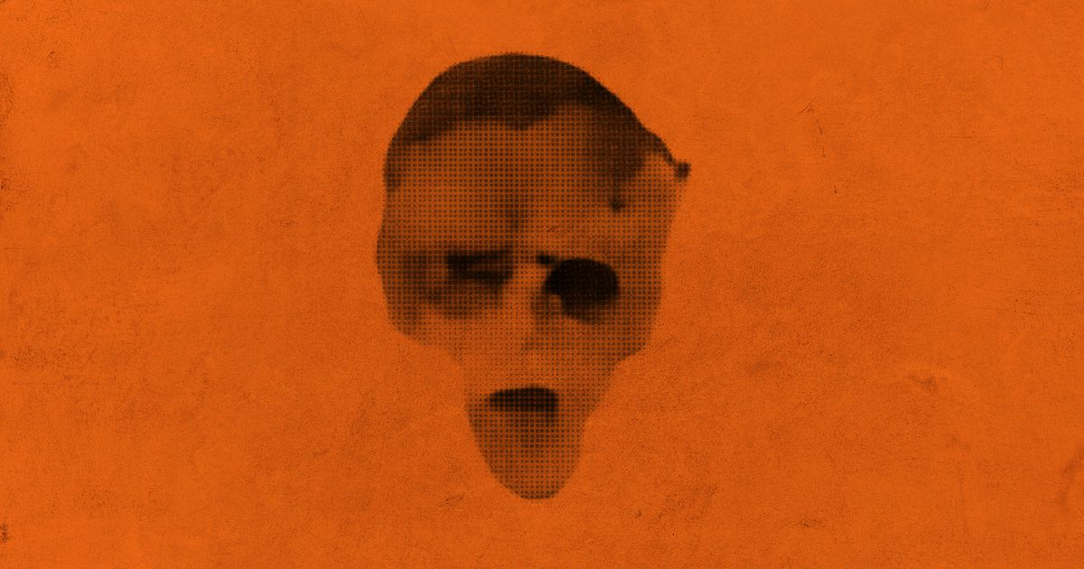 AI Mask