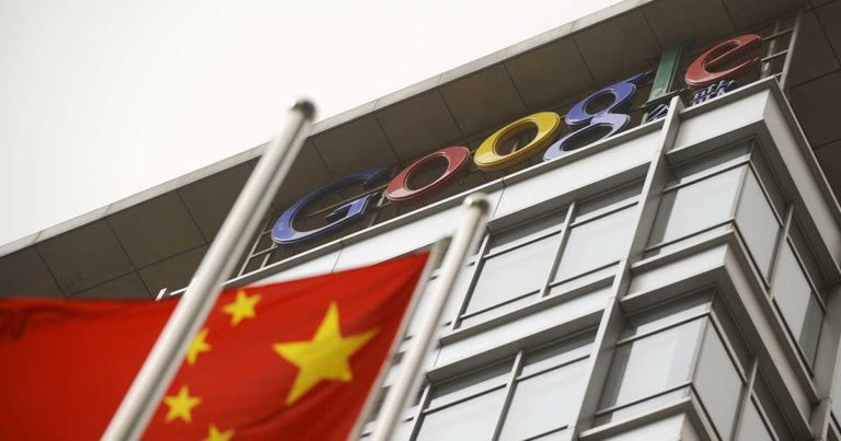 China Wants Google's Help Persecuting Muslims. Google Appears Ready to Give It.