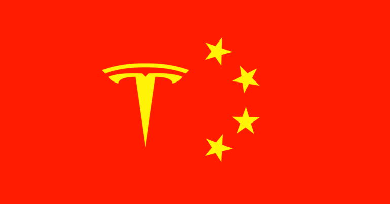 China Forces Tesla and Other EV Makers to Turn Over Driver Data
