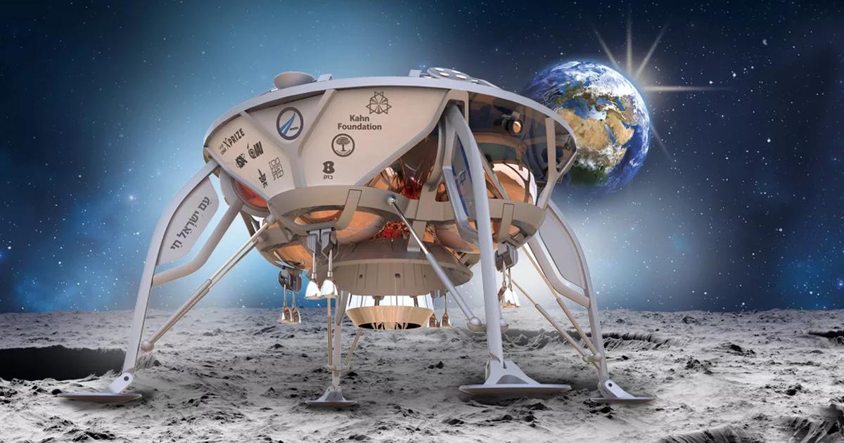 lunar lander private spacex launch